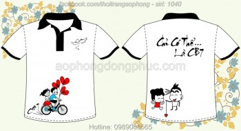 ao-dong-phuc-lop1040