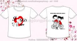 ao-dong-phuc-lop1046