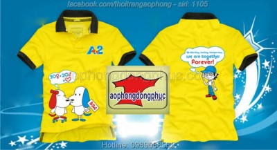 ao-dong-phuc-lop1105