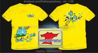 ao-dong-phuc-lop1156
