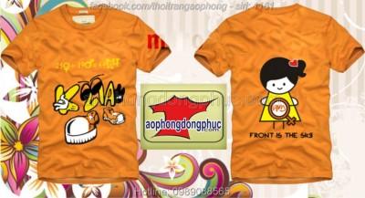 ao-dong-phuc-lop1161