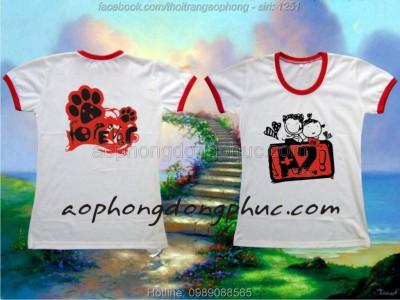 ao-dong-phuc-lop1251