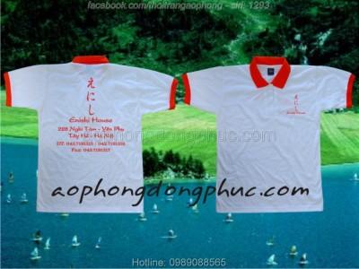 ao-dong-phuc-lop1293