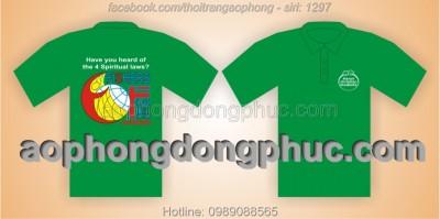 ao-dong-phuc-lop1297