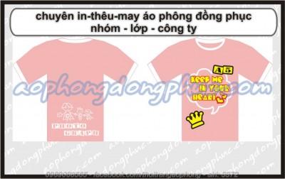 ao-phong-dong-phuc-dep3372