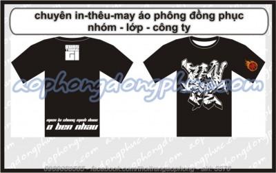 ao-phong-dong-phuc-dep3376