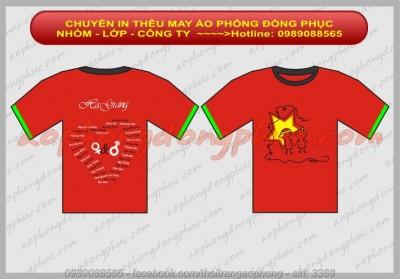 ao-phong-dong-phuc-dep3388