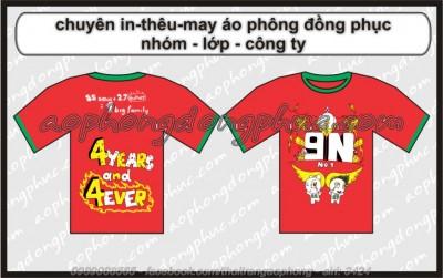 ao-phong-dong-phuc-dep3424