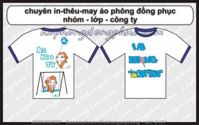 ao-phong-dong-phuc-dep3431