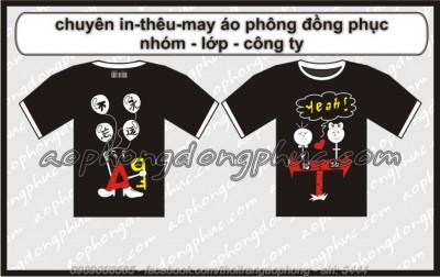 ao-phong-dong-phuc-dep3444