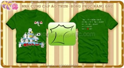 may-ao-dong-phuc-lop2130