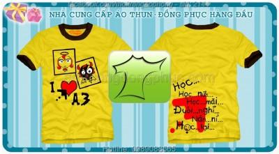 may-ao-dong-phuc-lop2144