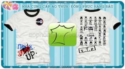 may-ao-dong-phuc-lop2152