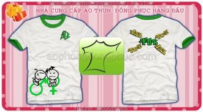 may-ao-dong-phuc-lop2153