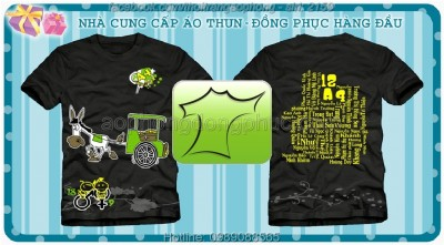 may-ao-dong-phuc-lop2159