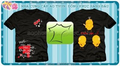 may-ao-dong-phuc-lop2161
