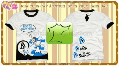 may-ao-dong-phuc-lop2211