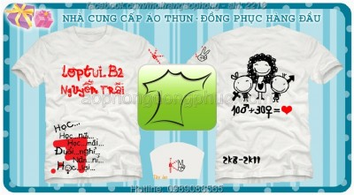may-ao-dong-phuc-lop2218