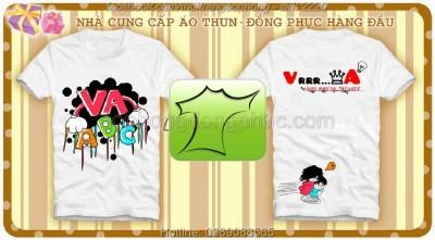 may-ao-dong-phuc-lop2220