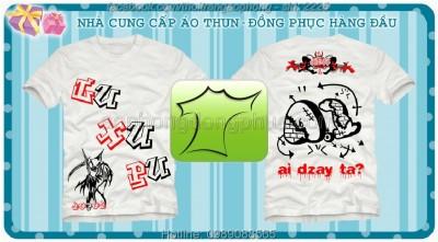 may-ao-dong-phuc-lop2225