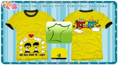 may-ao-dong-phuc-lop2233