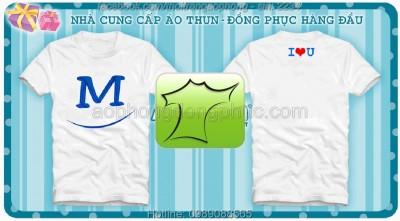 may-ao-dong-phuc-lop2234