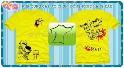 may-ao-dong-phuc-lop2238