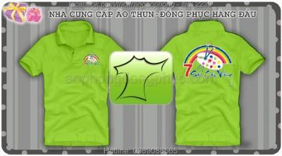 may-ao-dong-phuc-lop2239