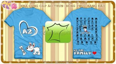 may-ao-dong-phuc-lop2242