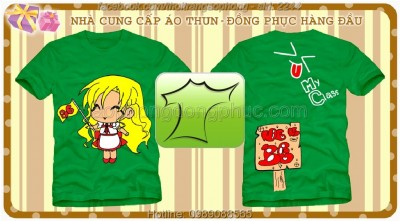 may-ao-dong-phuc-lop2244