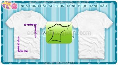 may-ao-dong-phuc-lop2249