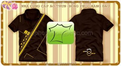 may-ao-dong-phuc-lop2253