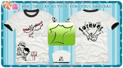may-ao-dong-phuc-lop2263
