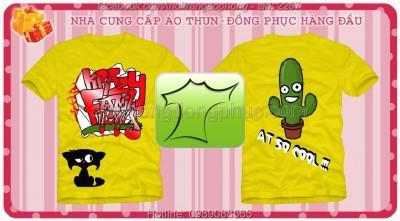 may-ao-dong-phuc-lop2267