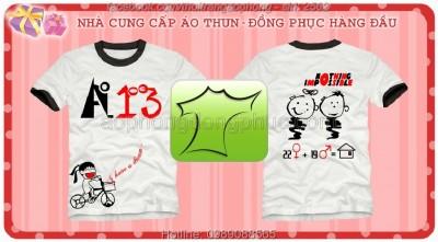 may-ao-dong-phuc-lop2562