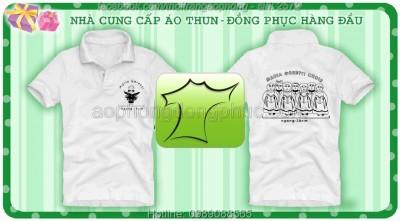 may-ao-dong-phuc-lop2572