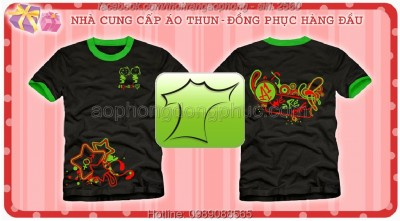 may-ao-dong-phuc-lop2580