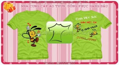 may-ao-dong-phuc-lop2614
