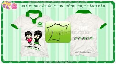 may-ao-dong-phuc-lop2618