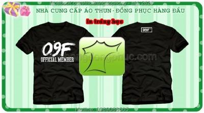 may-ao-dong-phuc-lop2626