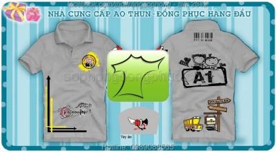 may-ao-dong-phuc-lop2642