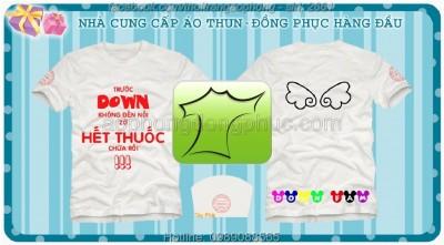 may-ao-dong-phuc-lop2661