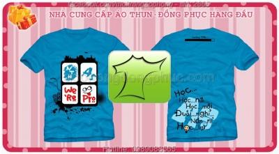 may-ao-dong-phuc-lop2665
