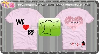 may-ao-dong-phuc-lop2666