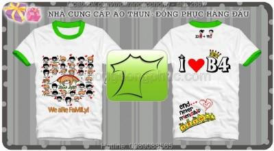 may-ao-dong-phuc-lop2667