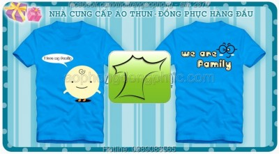 may-ao-dong-phuc-lop2670