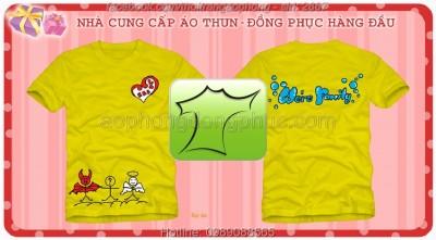 may-ao-dong-phuc-lop2687