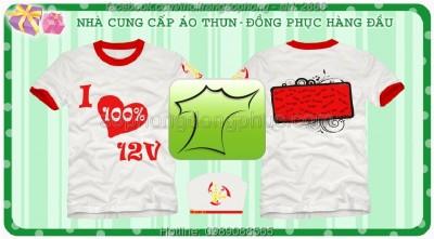 may-ao-dong-phuc-lop2688