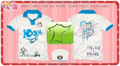 may-ao-dong-phuc-lop2689