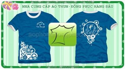 may-ao-dong-phuc-lop2690
